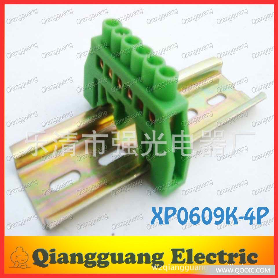 供应轨道安装式接线端子 xp0609k-6p