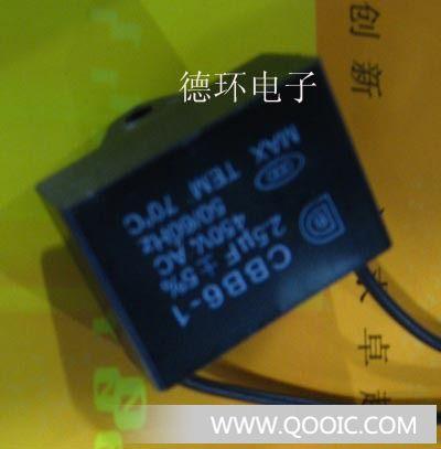 供应cbb61风扇;电机;马达;空调等启动电容3