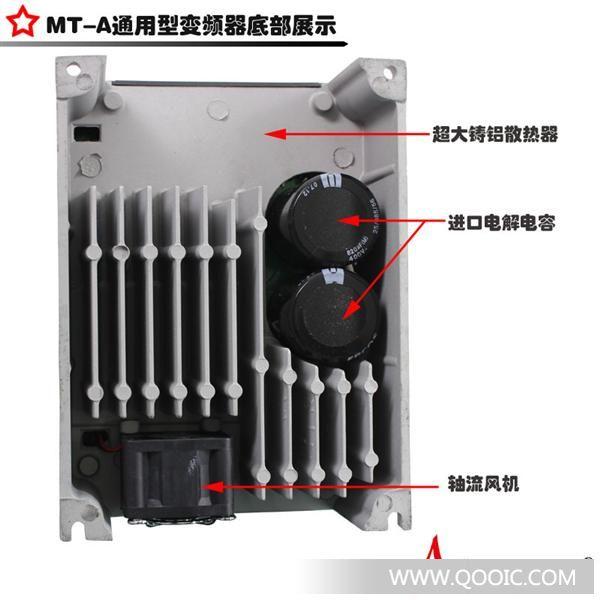 厂家直销/meitai变频器1