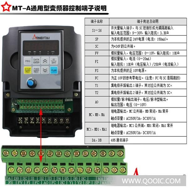 5kw/220v/通用型/变频调速器