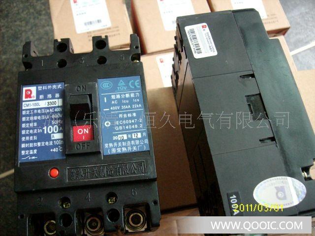 黑猫洗车机电容接线图