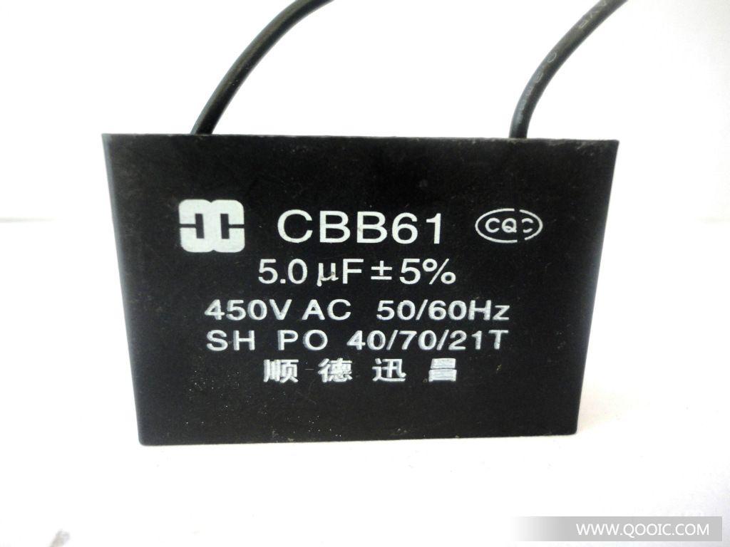 风扇电容器 cbb61