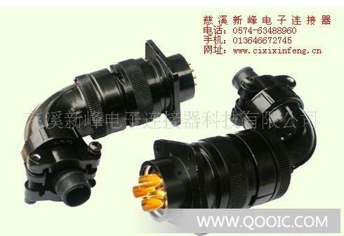 厂家供应各种电缆连接器/航空插头
