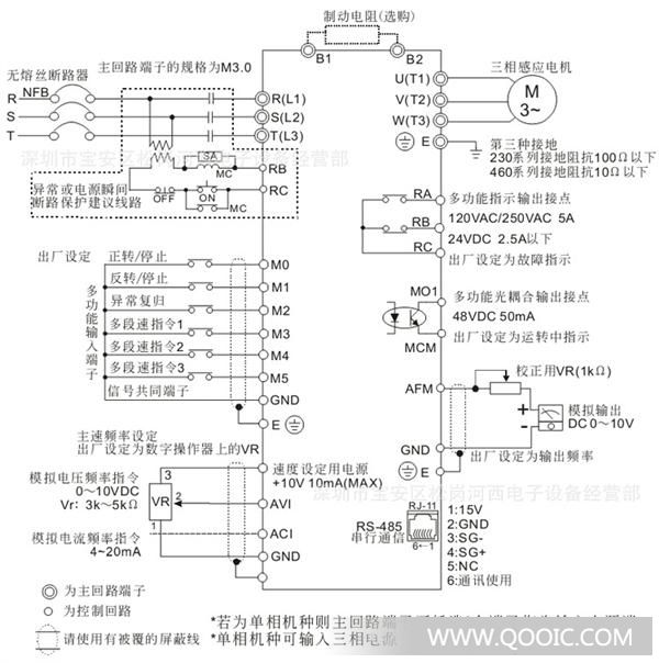m系列台达变频器,单相通用型vfd007m21a