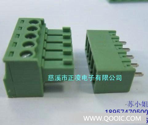 欧式插拔式接线端子 间距3.81mm 绿色 2p插头