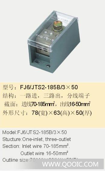 fj6/jts2系列接线端子