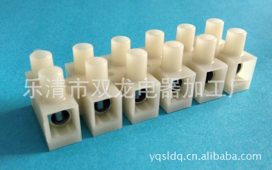 厂家供应:塑料6节接线端子model:6006