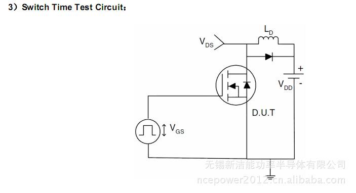 库ic网 电子元器件  场效应管(模块)   产品