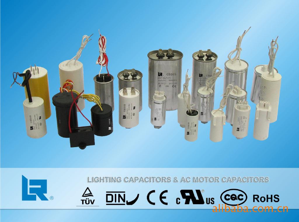 供应灯具电容器,cbb80-2