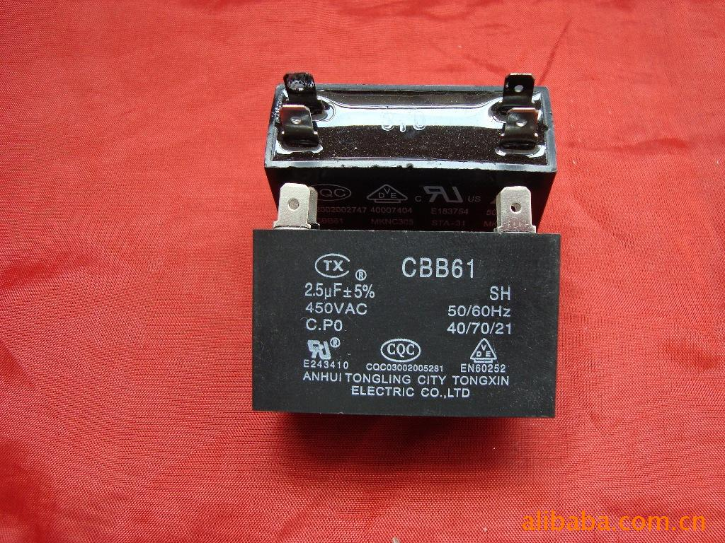 供应cbb61型空调风机电容器