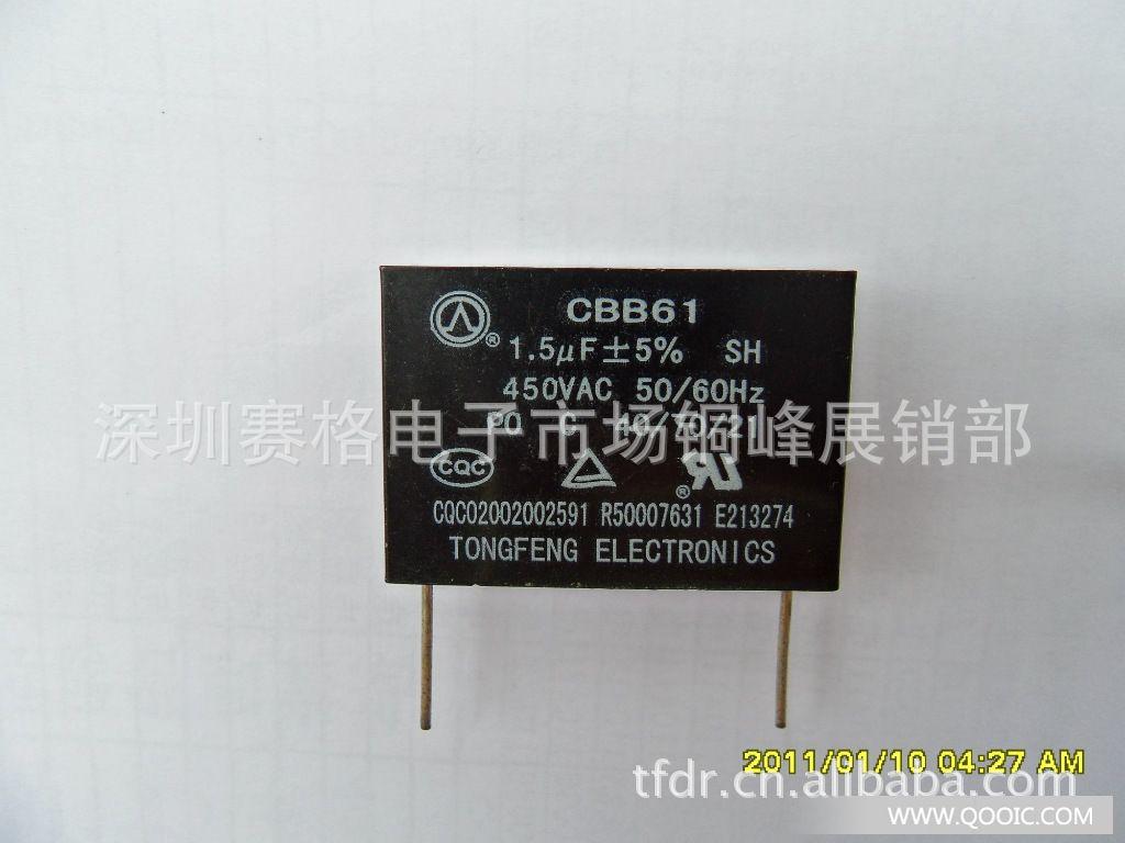 cbb61型交流电动机电容器用于空调风机