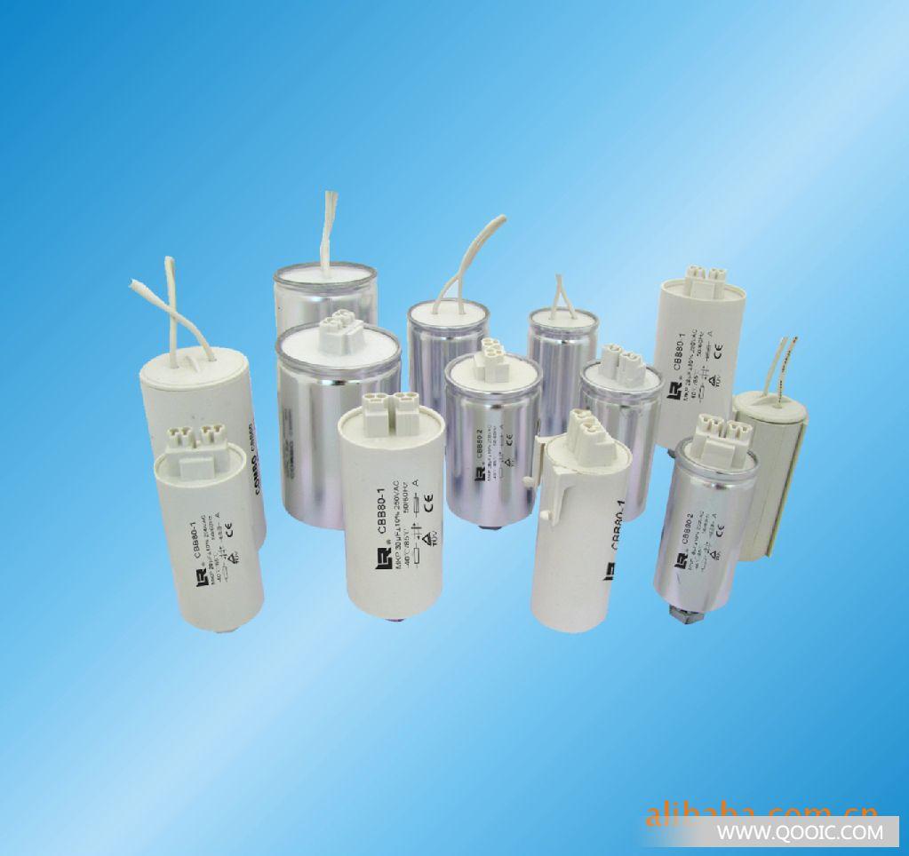 供应电容 灯具补偿电容 荧光灯补偿电容器 薄膜电容