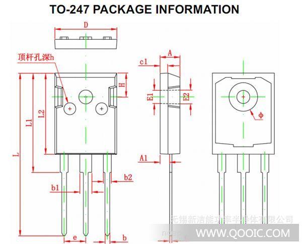 逆变焊机功率管驱动电路图
