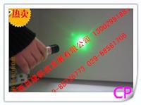 绿光点状激光模组