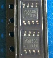 ME8305内置700V高压功率管5%电压、电流精度做6W