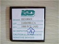 供应ISD录音IC芯片ISD1806X