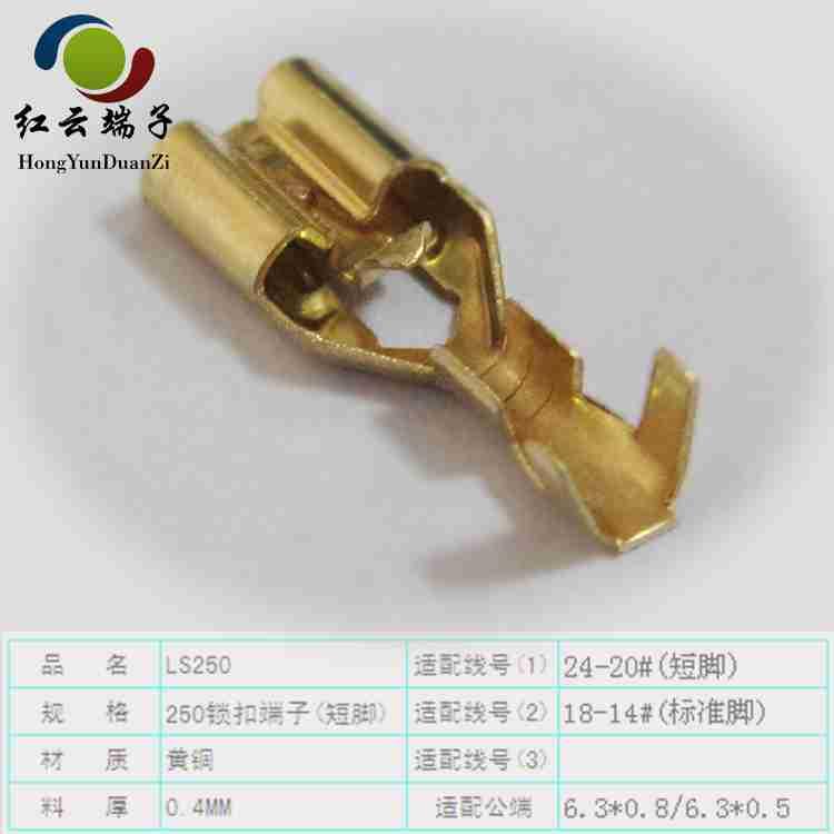 公司产品主要规格:110端子、187端子、205端子、250端子(直型端子、旗型端子、锁扣端子)、接线端子、U型端子、R型端子(圆环端子)、各类环型端子、Y型端子(叉型端子)、鲨鱼齿型端子、保险丝端子、护套系列、绝缘冷压端子、管型端子、碰焊端子、止滑太阳型端子(梅花防滑型端子、铜带铁带(2-03、4-03、4-04、6-03、6-04)系列、各类插片系列、各类端子护套系列。红云五金生产的接线端子、铜带、护套、冷压端子,广泛用于豆浆机、饮水机、咖啡机、冷气机、吹风机、电风扇、汽车、摩托车、空调、跑步机、电