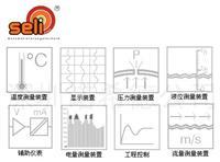 SELI温度传感器