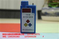 便携式智能氧气检测仪a