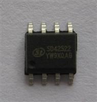 原装现货士兰微大功率LED驱动芯片SD42522 SOP8封装