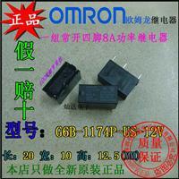 全新原装欧姆龙OMRON功率继电器G6B-1174P-US-12V一组常开单稳型