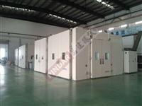 高低温试验室 高低温实验室 高低温室 高低温房