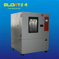 厂家热销高低温恒温恒湿试验箱 高低温交变恒温实验设备