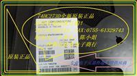 高速CMOS器件74HC273D