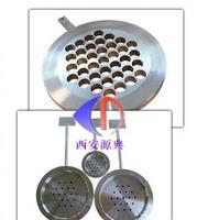 西安源典供应限流孔板生产厂家减压孔板