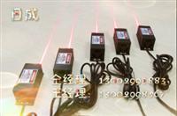650nm红光定位激光器