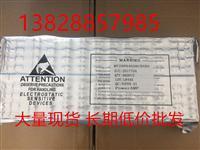长期现货MIRCON MT29F64G08CBABA全新原装原包装