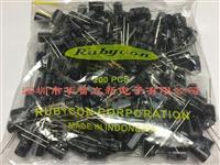 25YXA330UF   8X11.5 日本红宝石Rubycon