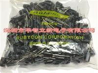 25YXF220UF 8X11.5 日本红宝石Rubycon