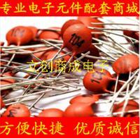 直插电容 瓷片电容 直插瓷片电容 高压瓷片电容