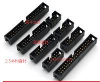 简易牛角座 直针 DC3 2.54间距 ISP接口 JTAG插座