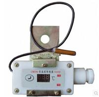 新产品新价格:GWD90矿用皮带机保护温度传感器