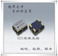 KDS压控温补晶振VC-TCXO DSA321SDN 12.288MHZ 3.3V 正弦波