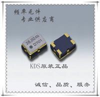 DSA321SDN 25.0MHZ KDS压控温补晶振VC-TCXO 3.3V 高精度正弦