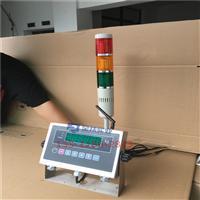 TCS计重检重台秤 上下限声光报警台秤 检重计数电子台秤