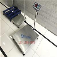 移动式电子台秤 带轮子电子台秤 全扶带轮子可移动电子台秤