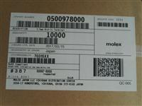 MOLEX/莫莱克斯50097-8000压接端子
