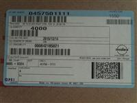 MOLEX/莫莱克斯45750-1111压接端子