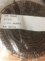 AMP/TE/泰科350923-3 电力连接器   电源端子