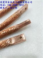铁路机车连接线,铜绞线熔压一体化端头