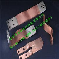 JHT2电池铜箔导电带   充气柜铜软连接规格齐全