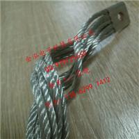 铜接地线也叫铜绞线软连接  广东金泓厂家精良生产