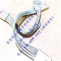 机械设备专用铜绞线软连接  非标订制铜辫子