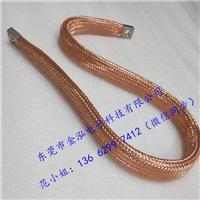 21股镀锡铜绞线厂家  电炉电柜通用铜绞线图片