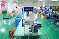 专业PCBA包工包料加工|PCBA|众焱电子科技(查看)