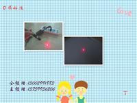 电焊机焊点定位用红光灯